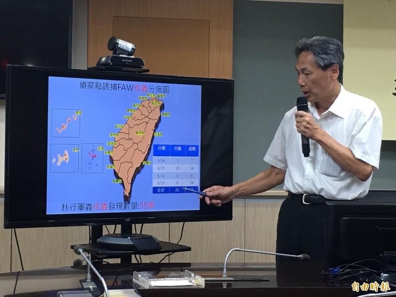 農委會防檢局長馮海東說明秋行軍蟲成蟲發現情形。(記者林惠琴攝)