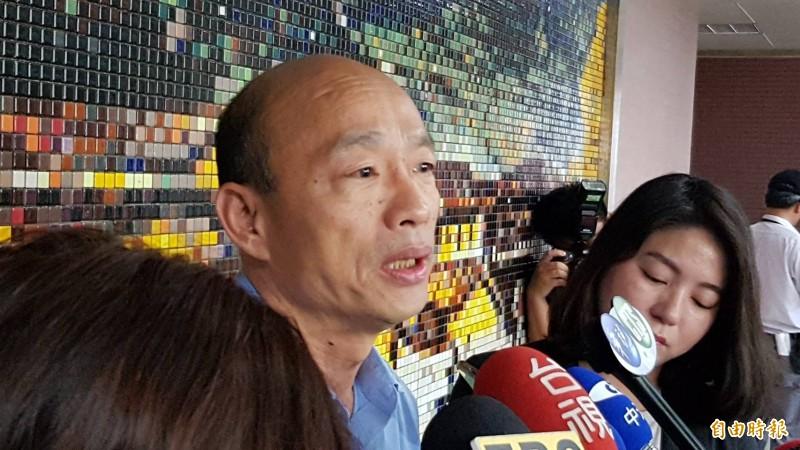 韓國瑜:防治登革熱不該有黨派之分