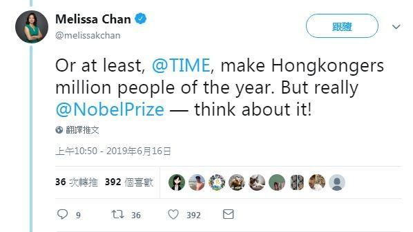 陳嘉韻在推特表示,「或者至少,登上《時代雜誌》的年度風雲人物吧!」。(圖擷取自推特)