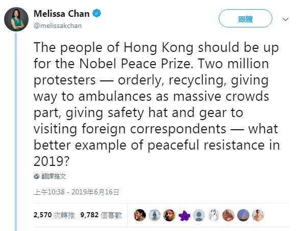 美籍華裔記者陳嘉韻認為港人應得諾貝爾和平獎提名。(圖擷取自推特)