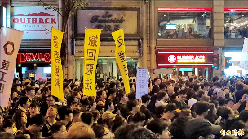 香港反送中大遊行。(記者簡惠茹攝)