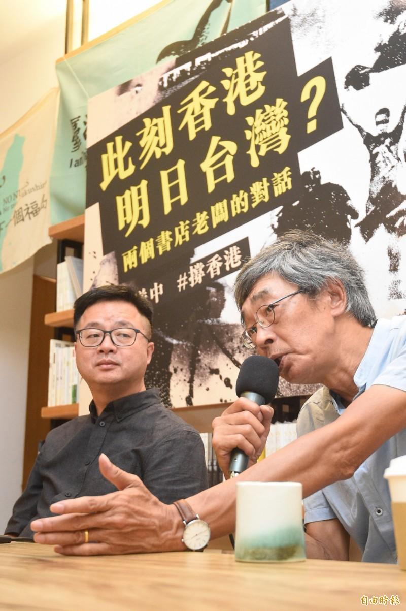 羅文嘉今與流亡在台的香港銅鑼灣書店店長林榮基舉行「此刻香港,明日台灣?」對談活動,林榮基對台灣人提出警告。(記者叢昌瑾攝)