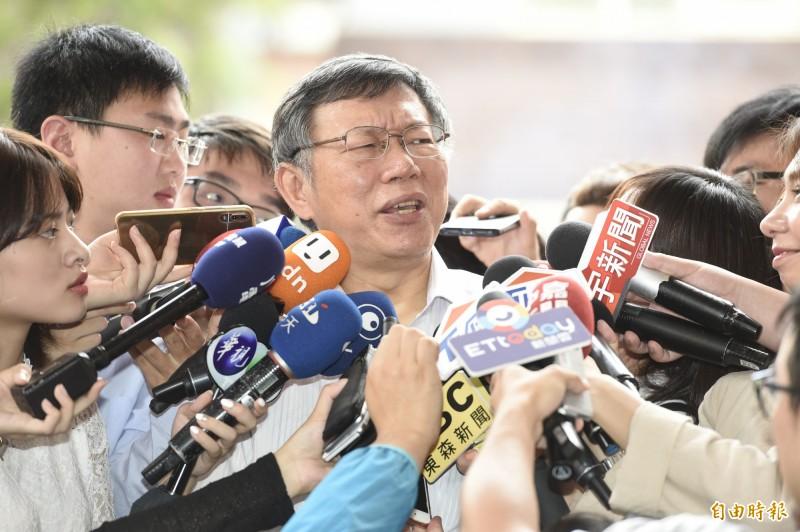 台北市長柯文哲表示,兩岸依舊是55分,中國那張考卷怎麼考都不會及格的。(記者叢昌瑾攝)