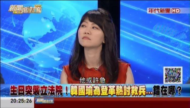 高嘉瑜在18日播出的政論節目「新聞面對面」中表示,韓國瑜慣用的技倆就是,不管遇到任何問題,他就說中央在卡韓;遇到任何批評,他就說大家在黑韓。(擷取自新聞面對面)