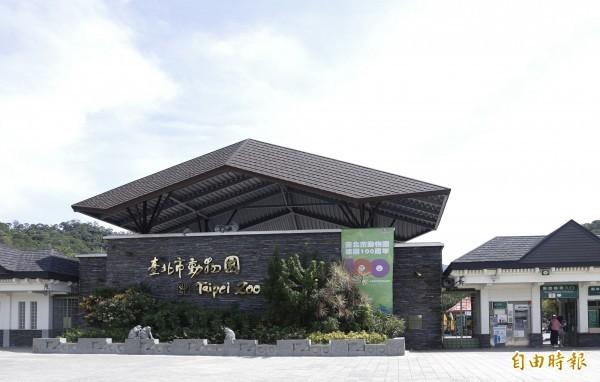 木柵動物園(台北市立動物園)從明(19)日開始到6月28日,將一口氣休園10天。(資料照)