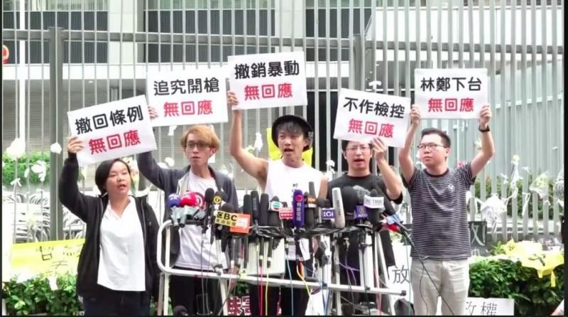 「民間人權陣線」召開記者會表示,林鄭月娥稍早的記者會,「有開沒開沒有差別」。