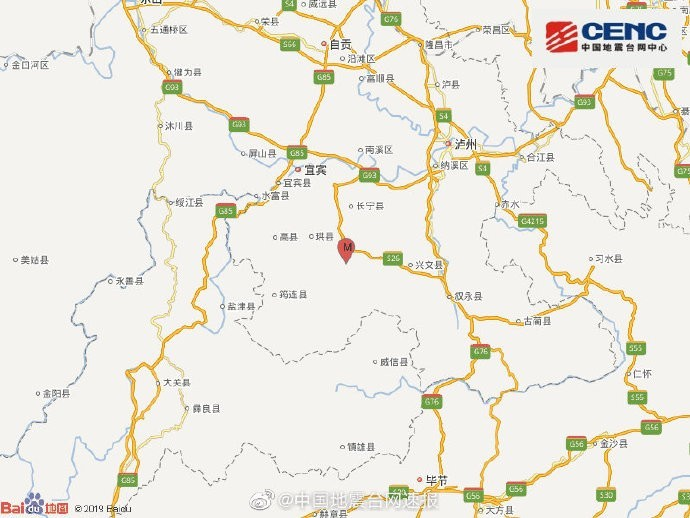 中國四川規模6.0強震 深度僅16公里