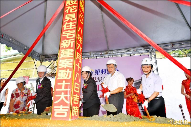 柯文哲(前排右二)昨出席台北市首件危老重建案開工典禮。 (記者叢昌瑾攝)