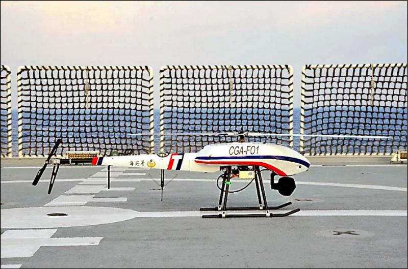 海巡署去年起引進無人機輔助海上執法,現已成立五個分隊。(澎湖海巡隊提供)