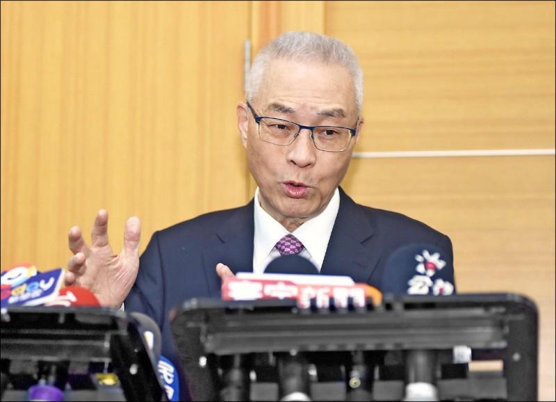 國民黨主席吳敦義正在佈全國的局,只是這個局是另一個實質權力中心立法院的席次大戰。(資料照)