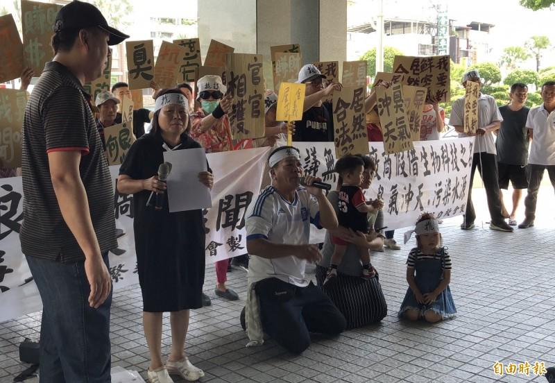全台7間化製廠3間在長治 居民難忍臭惡到屏縣府下跪抗議