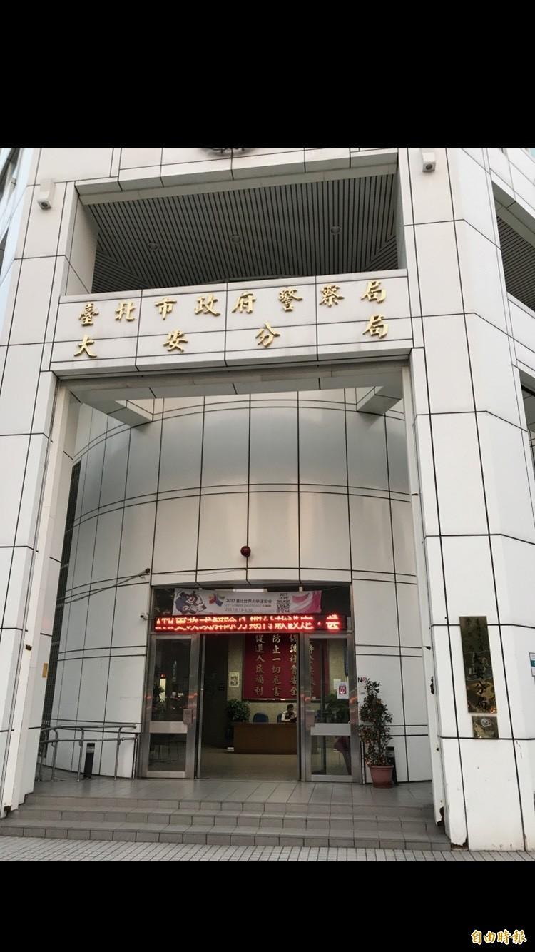 每日賭資45億!中國賭客專用 「TG」賭網中心藏身台北市