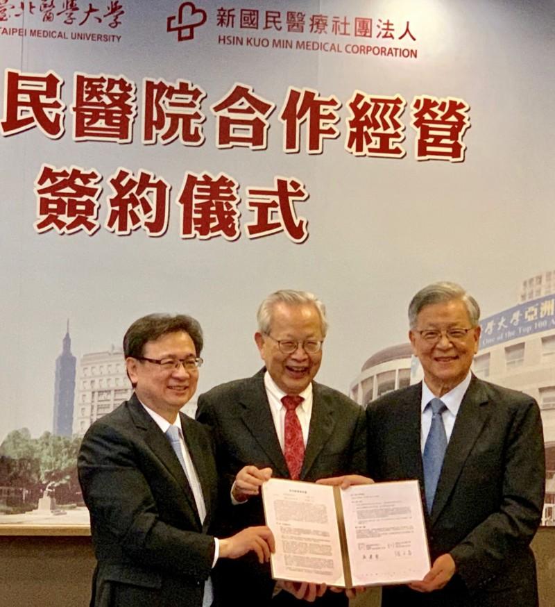 圖由左至右分為北醫大校長林建煌、董事長張文昌、新國民醫院院長吳運東。(新國民醫院提供)