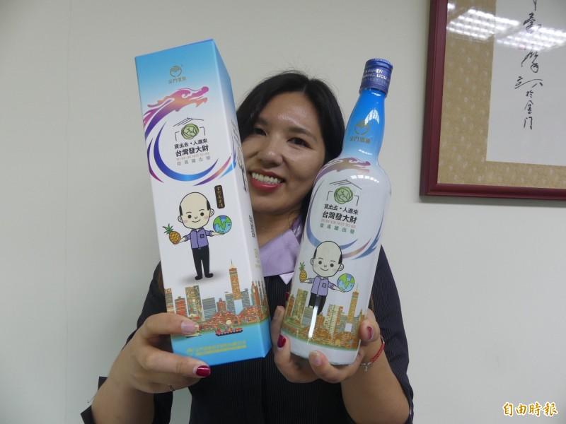 金酒公司灌裝的Q版韓市長酒預計21日開放批售。(記者吳正庭攝)