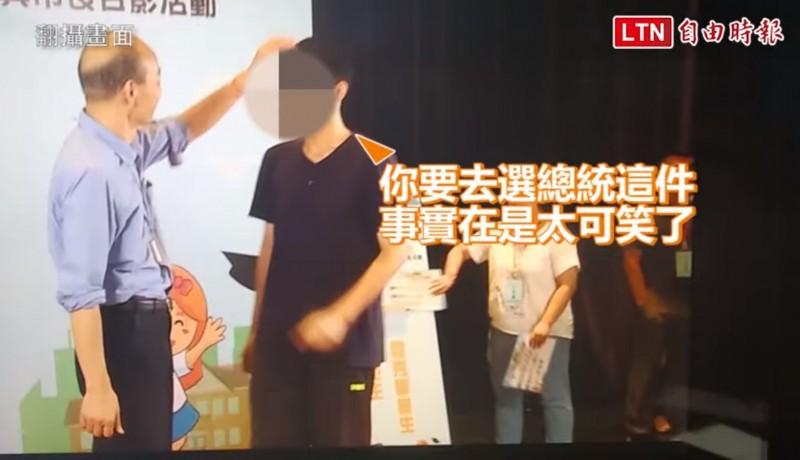 一名應屆畢業的模範男學生在與韓國瑜合照的時候,直接當面嗆聲「你要選總統這件事情,真是太可笑了,要醒一醒!」(圖片擷取自本報YouTube)