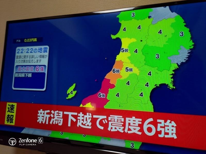 日本晚間地牛翻身,新潟下越震度6強。(讀者Vinss Lin提供)
