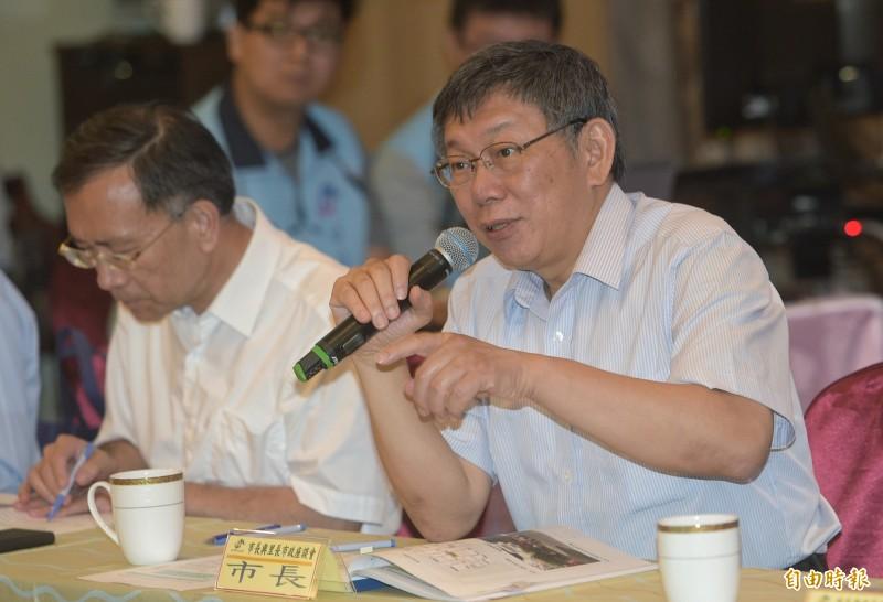 台北市長柯文哲19日出席中山區市長與里長市政座談會。(記者張嘉明攝)