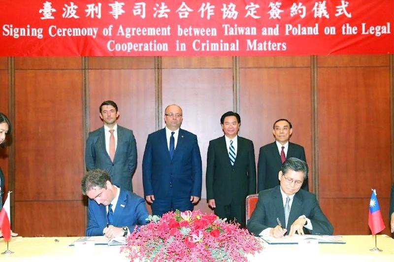 《TAIPEI TIMES》 Wu urges deeper EU relations due to PRC pressure