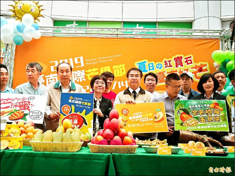 台南國際芒果節「夏日紅寶石—台南好芒」,將於六月廿二日開幕,市府昨日結合農會與業者大陣仗宣傳。(記者洪瑞琴攝)