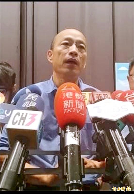 高雄市長韓國瑜表示,海內外聲浪太大,一直要他選總統,到最後沒辦法,只好訴諸人民。(記者洪定宏攝)