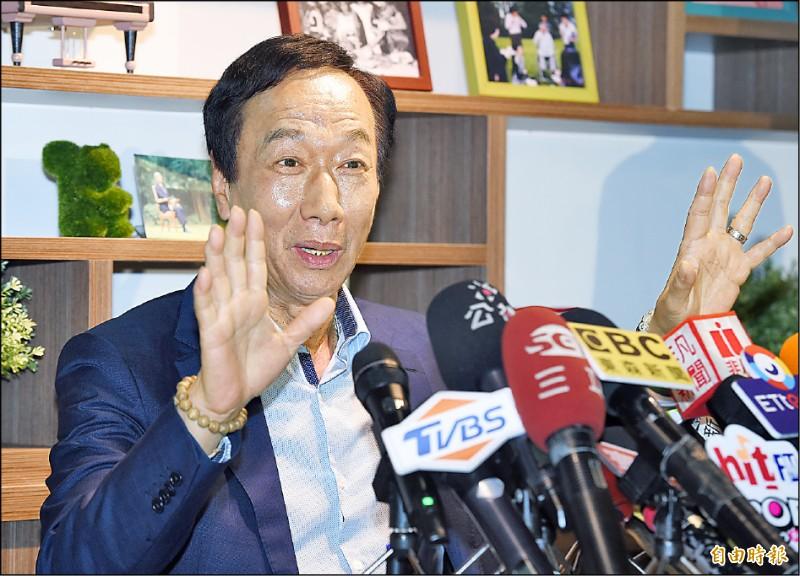 鴻海董事長郭台銘昨參訪孫運璿科技人文紀念館,他表示當選總統後,選行政院長的條件之一,要跟他工時一樣長。(記者廖振輝攝)