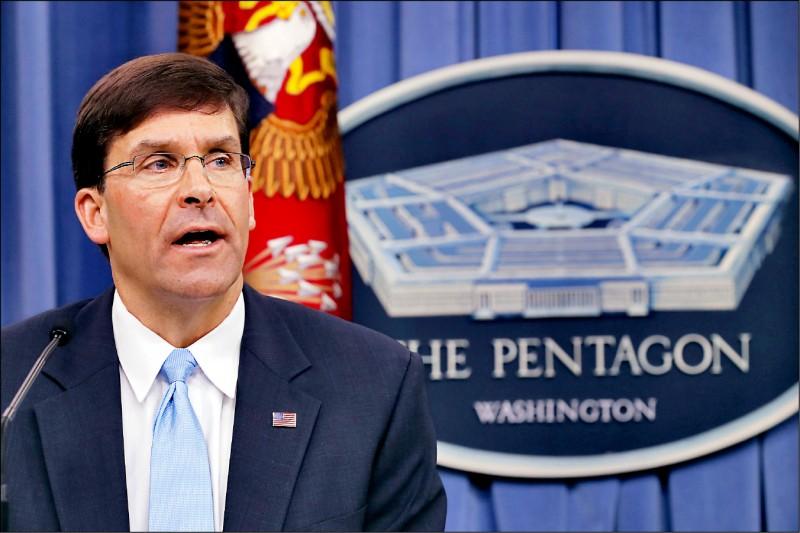 美國總統川普已任命陸軍部長艾斯培擔任代理防長,並可能提名他為國防部長。(法新社檔案照)