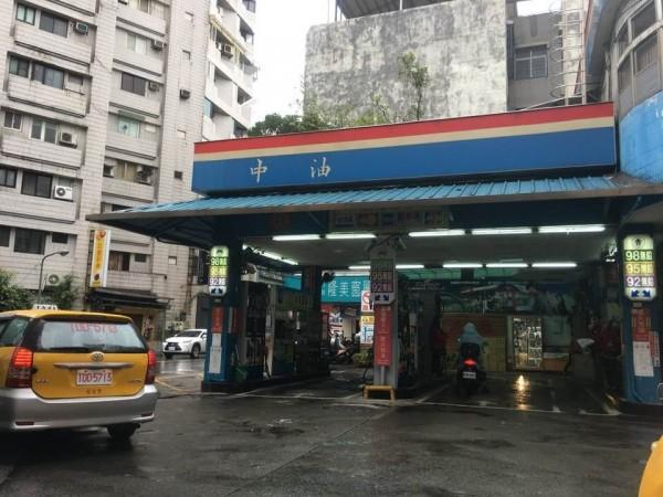 波灣事件未影響油價 下週油價估不調整