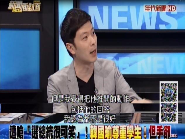 李柏毅表示,他覺得韓國瑜對同學「摸頭」的行為不是這麼過分,「但是我覺得把他推開的動作,包括他的回答,都不是很好」。(擷取自「新聞面對面」)