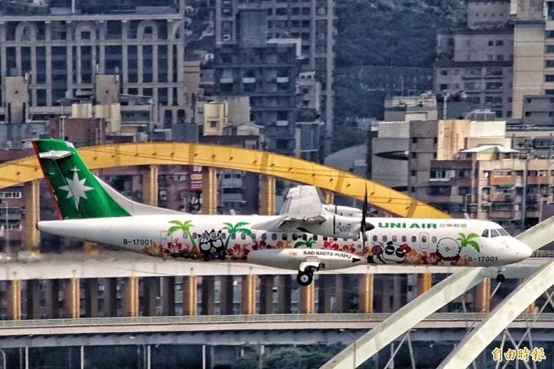 長榮航空勞資協調破裂,工會宣布今天下午4點起全面罷工。圖為立榮航空降落松山機場。(記者鹿俊為攝)