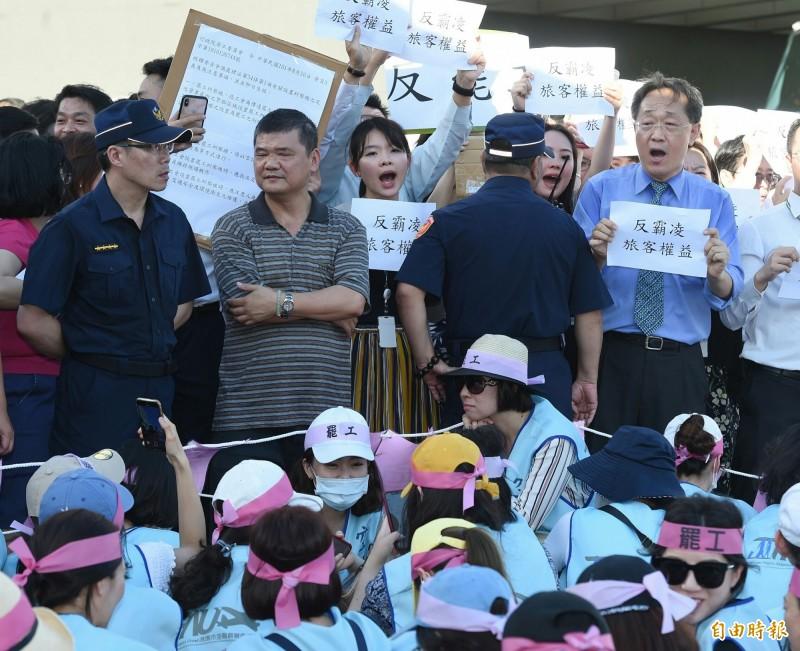 部分長榮航空地勤員工到場高喊「反罷工」,與罷工靜坐的空服員對峙互嗆。(記者廖振輝攝)