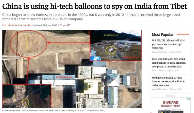 中國被爆印媒揭露,在西藏部署「氣球雷達」監視印度,對該國首都新德里構成威脅。(圖擷取自《The Print》)