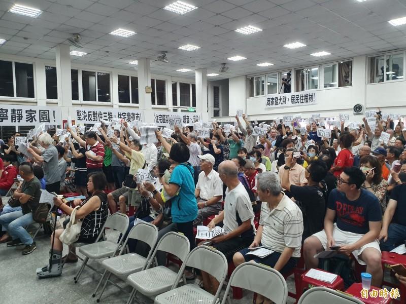 師大商圈反對放寬商用限制的居民舉牌高喊「撤回」。(記者林家宇攝)