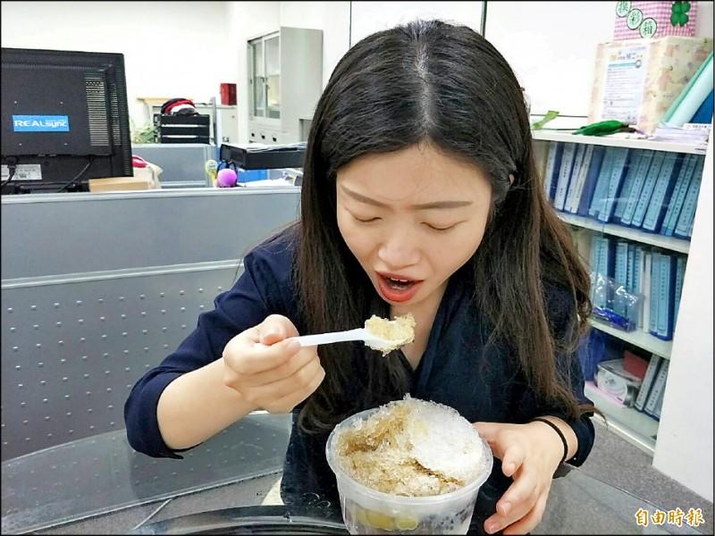 中醫師建議,吃冰消暑最好要配合身體狀況。 (記者張軒哲攝)