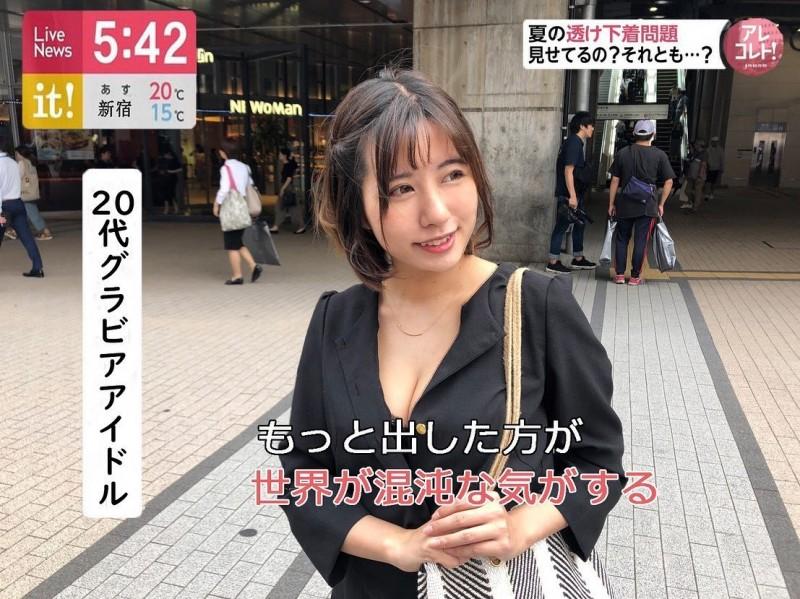 咖滋咪響應這個熱門片段製作世界混亂說的「梗圖」。(圖片擷取自臉書「咖滋咪 Kazumi Noomi」)