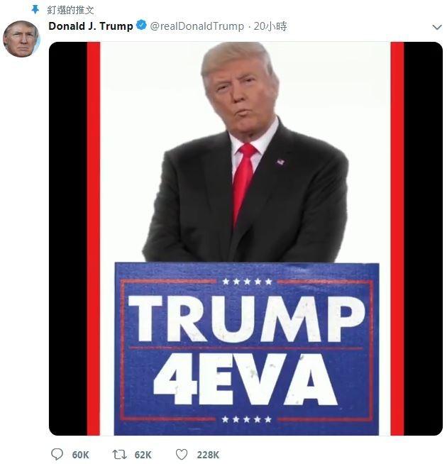 川普在推特發布置頂影片,內容引發外界討論。(圖擷取自川普推特)