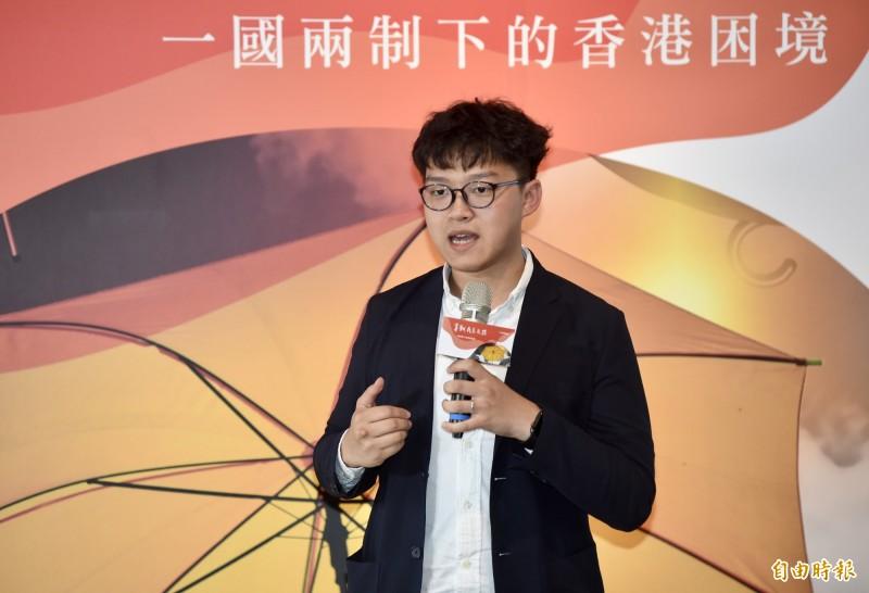 前香港學民思潮發言人張秀賢質疑港府,說出「完全撤回」這4個字有這麼困難嗎。(資料照)