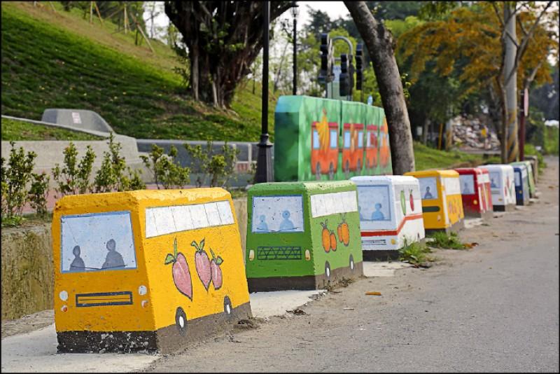 921震災紀念公園:路邊的水泥防撞擋塊被設計成一個又一個可愛逗趣的彩繪水果巴士,充滿童趣。(記者李惠洲/攝影)