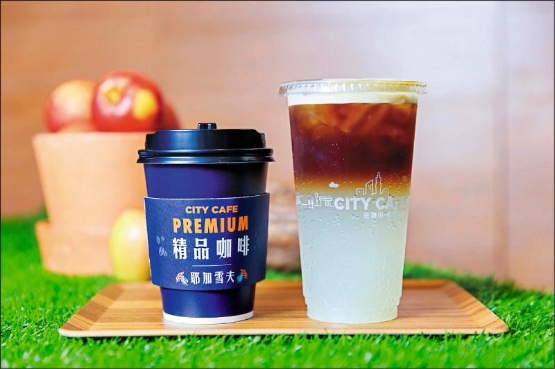 西西里風檸檬氣泡咖啡/特大杯80元(圖右)、衣索比亞‧耶加雪夫精品咖啡/中杯80元(同步推出)(圖片提供/7-ELEVEN)
