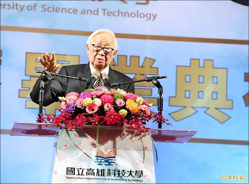台積電創辦人張忠謀昨出席高雄科技大學畢業典禮,以終身學習勉勵畢業生。(記者方志賢攝)