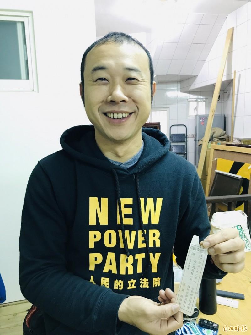 陳志強昨晚在臉書分享蘇揆日前宣布的擴大公共托育照顧政策。(記者林欣漢攝)