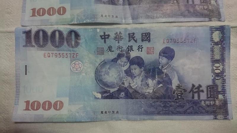 男子所持「魔術銀行」玩具假鈔詐騙。(圖:店家提供)