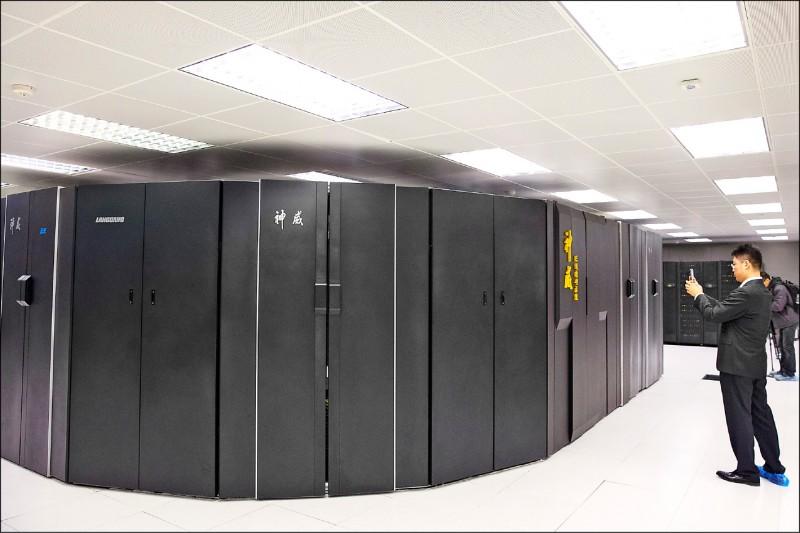 美國商務部二十一日宣布,涉及超級電腦軍事應用的四家中國企業和一家國有研究機構,將被列入旨在維護美國國安的出口管制「實體清單」。(歐新社)