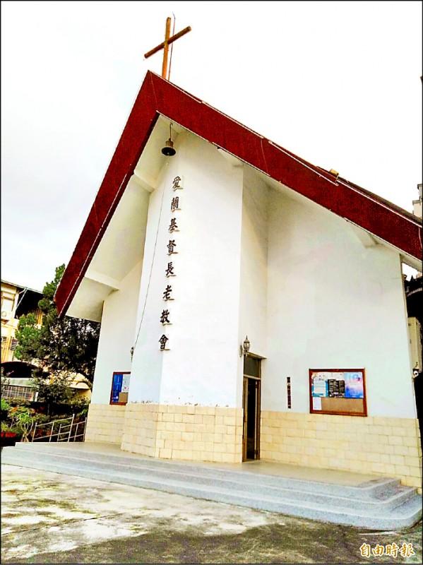有148年歷史的愛蘭教會外觀。(記者陳鳳麗攝)