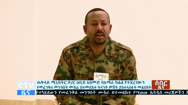 衣索比亞總理阿比(Abiy Ahmed)週六表示,阿姆哈拉州首府巴赫達爾發生流產政變,陸軍參謀長賽雷(Seare Mekonnen)也在死傷名單之中,「他是遭身邊的人槍擊」。(美聯社)