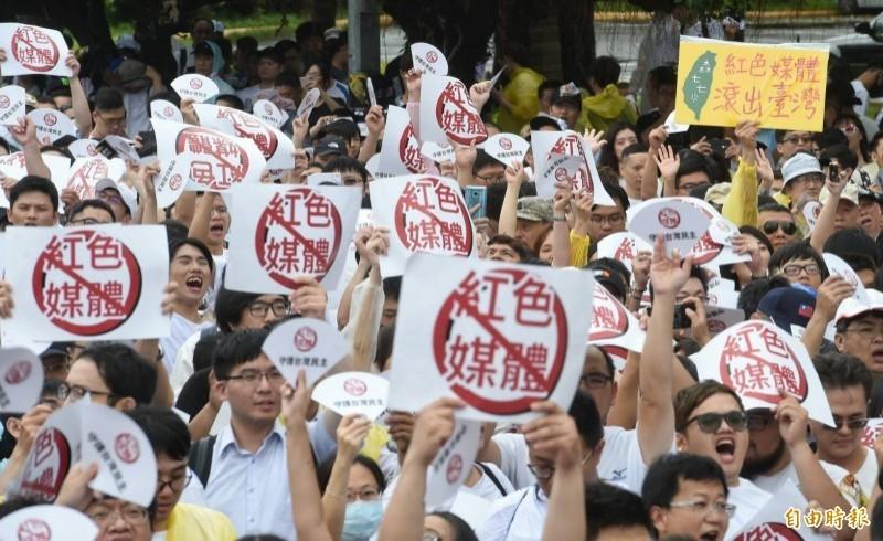 大批民眾參加反紅媒遊行,聽名嘴上台演說。(記者劉信德攝)