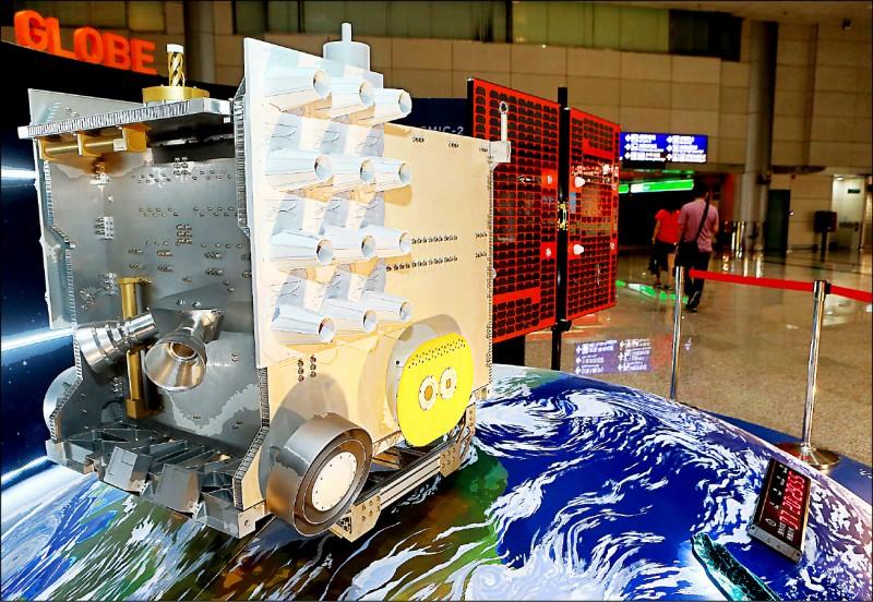 福衛七號共6枚氣象衛星,計台灣時間六月二十五日將在美國佛羅里達州甘迺迪太空中心發射升空。(資料照)