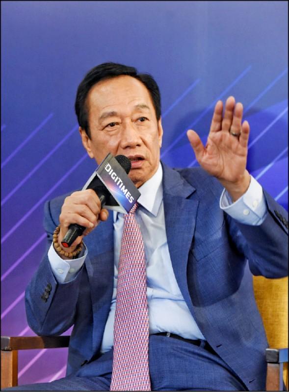 國民黨總統初選參選人郭台銘。(資料照)