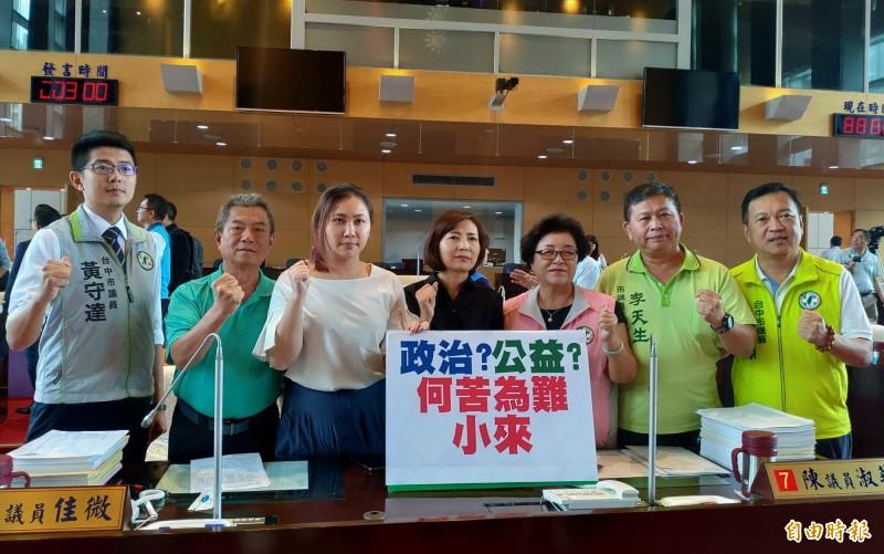 民進黨台中市議員要求市府訂定遺址園區管理辦法,並限定辦理文化教育活動。(記者張菁雅攝)
