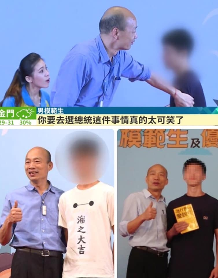 韓國瑜連續3次遭模範生公開質疑,過往從未發生過。(記者王榮祥翻攝)