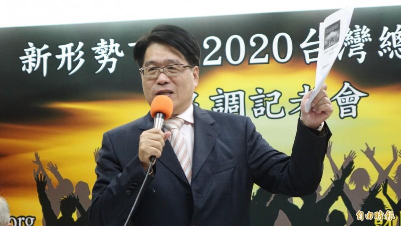 台灣民意基金會24日舉行「新形勢下的2020台灣總統大選」民調發表會,基金會董事長游盈隆主持會議並公布各項數據。(記者叢昌瑾攝)